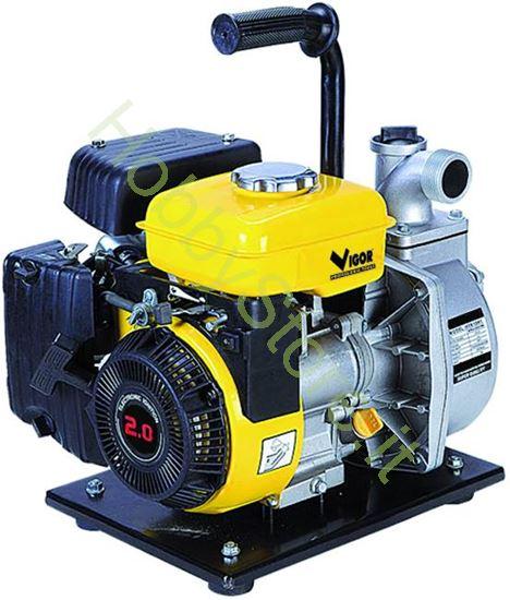 Picture of Motopompe Vigor V-Mp20 Autoadescante