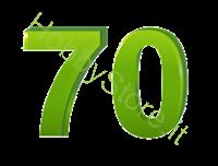Immagine di 70 Plancia