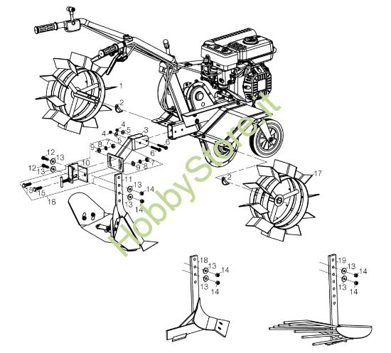Optional per motozappa MH 175 RK (K800 HT)