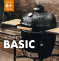 Barbecue Monolith Basic